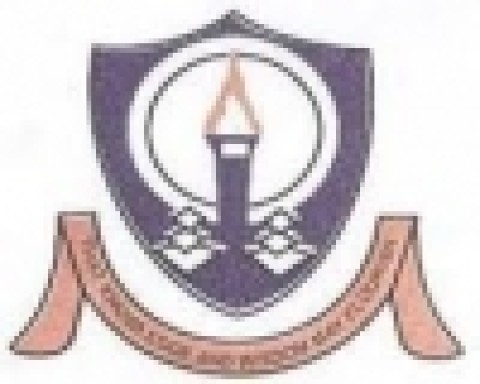 Alvan Ikoku College of Education NCE Admission List 2016/2017 Out