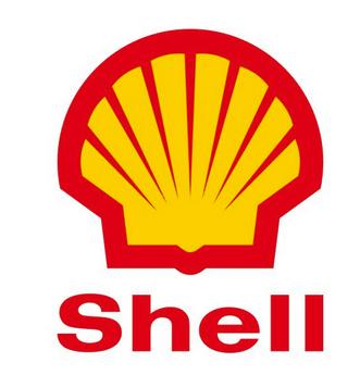 Shell Petroleum Development Company of Nigeria Scholarship Logo