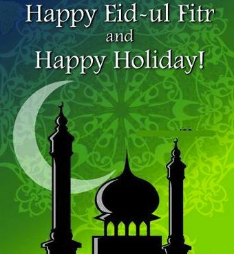 Eid el fitr Salah Celebration