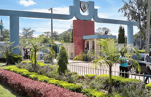 unijos-campus-gate