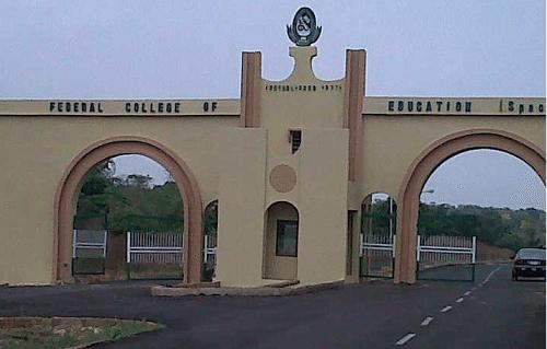 fce-special-oyo-gate