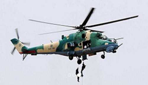 nigerian air force dssc form recruitment