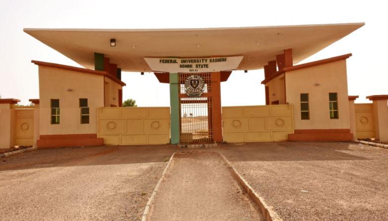 fukashere campus gate
